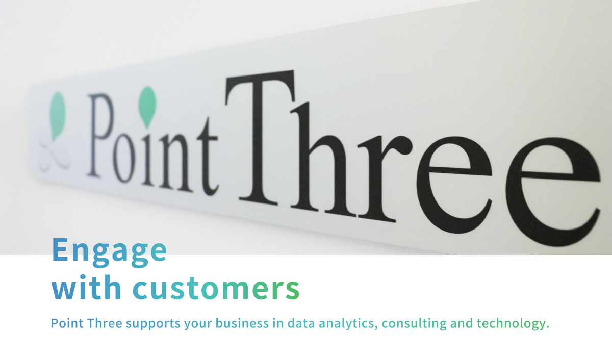 Trasmission force and Listening ability. Point Three supports your business in data analytics, consulting and technology.